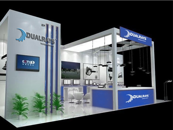 Welcome to visit DUALRAYS at the 2018 HK International Lighting Fair Autumn Edition