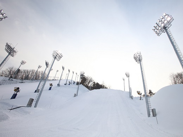 Philips Lighting to Light up Four South Korean Winter Sports Stadiums