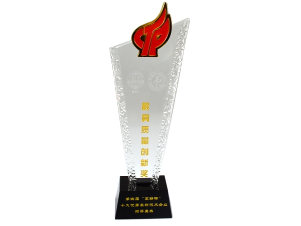Warm congratulations that Dualrays was awarded as the